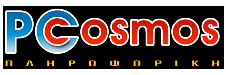PC Cosmos Πληροφορική - Νέα Αρτάκη